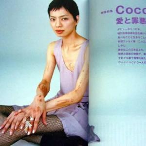 【音楽】Coccoの「極悪マーチ」ライブ映像公開、Blu-ray&DVD『Star Shank』初回限定盤仕様も
