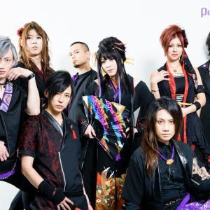 【音楽】 和楽器バンド、横浜アリーナ公演を50%以内の定員で8月15日、16日開催