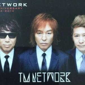 【音楽】TM NETWORK、7月4日に12時間無料生配信 配信プログラムの詳細発表