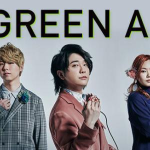 【音楽】Mrs. GREEN APPLE、活動休止を発表