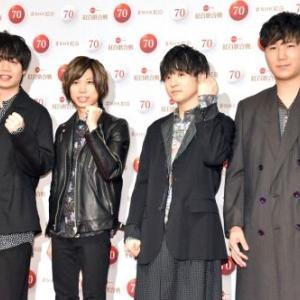 【音楽】『CDTV』Official髭男dismの1時間ライブに視聴者からマイナスの声が「全部同じ曲に聞こえる」