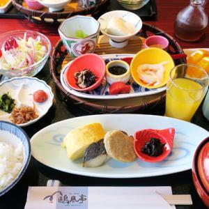 2020年8月広島旅行4日目:ホテル鴎風亭をチェックアウト