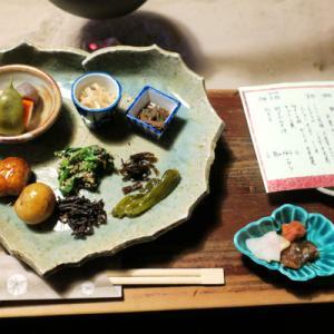 2020年12月岐阜旅行3日目:かつら木の郷の朝食