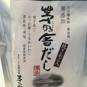 プチギフトにもおすすめの日本の味