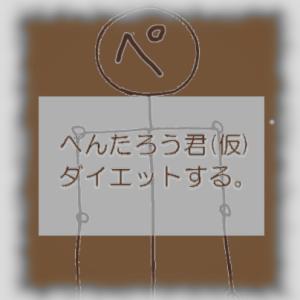 【コントラバス】結局フォームってなに~~!?【フォーム編】