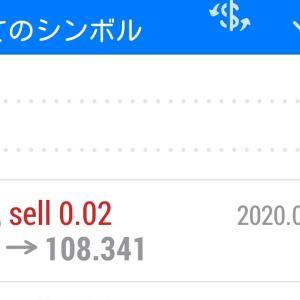 2020/4/10(23日目) +184円
