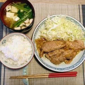毎日の夜ごはん<豚の生姜焼き>