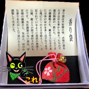 猫の意外な好物・回答篇 web雑俳互選更新