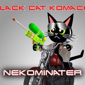 『ターミネーター2』監督のような気持ちで作った、黒猫アニメ新作~滑らかに動くこまちを前座にした、扇治の高座動画~