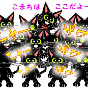 第4回web雑俳互選結果、「笠附」番頭選より発表開始!