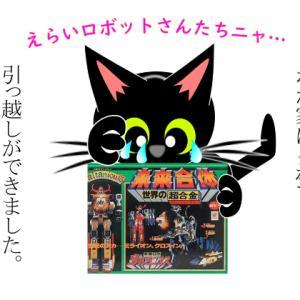 日本音楽界の巨星が遺してくれた、元気と優しさ溢れる名曲アニソン~故・小林亜星氏追悼~