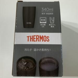 リモートワークに最適!冷たさ、熱さが長持ちするサーモス(THERMOS)真空断熱タンブラー