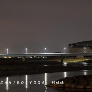 利根橋(群馬県前橋市)