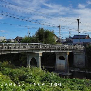 千歳橋(滋賀県甲賀市)