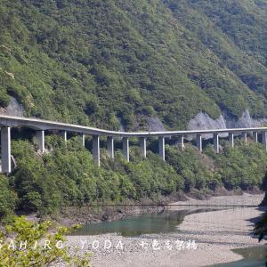 七色高架橋(奈良県十津川村)