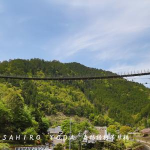 黒滝・森物語村吊橋(奈良県黒滝村)