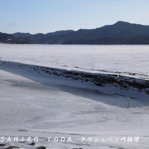 タウシュベツ川橋梁(北海道上士幌町)2020年1月2日