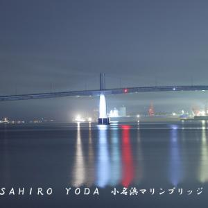 小名浜マリンブリッジ(福島県いわき市)