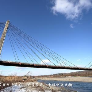 十勝中央大橋(北海道河東郡音更町と中川郡幕別町)