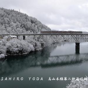高山本線第二神通川橋梁(富山県富山市)
