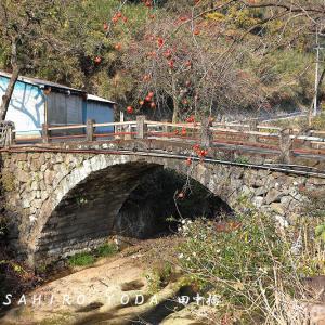田中橋(長崎県南島原市)