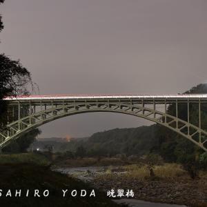 晩翠橋(栃木県那須塩原市)