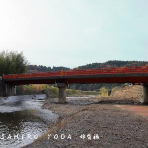 姉背橋(新潟県佐渡市)