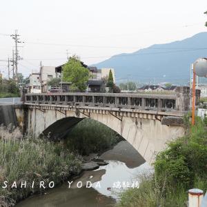 端駈橋(はなかけばし)(奈良県御所市)