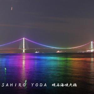 明石海峡大橋(兵庫県神戸市垂水区ー淡路市)
