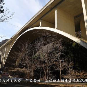 上信越自動車道赤松沢橋(群馬県安中市)