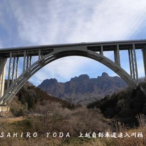 上信越移動車道遠入川橋(群馬県安中市)