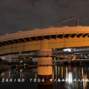 中ノ島西料金所出入り口入路橋(大阪市北区・西区)