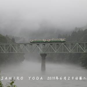 2019年6月29日第二只見川橋梁(福島県三島町)