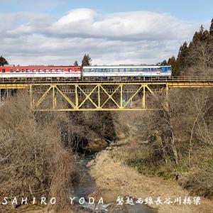 磐越西線長谷川橋梁(福島県西会津町)