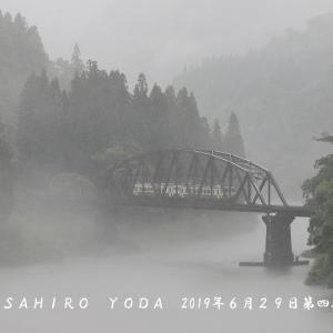 2019年6月29日 第四只見川橋梁(福島県金山町)
