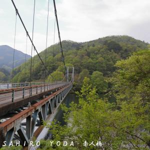 赤人橋(奈良県宇陀市)