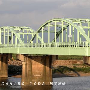 阿賀浦橋(新潟県阿賀野市、新潟市秋葉区)