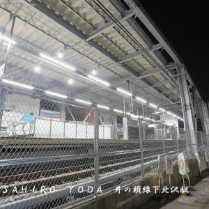井の頭線下北沢駅(東京都世田谷区)