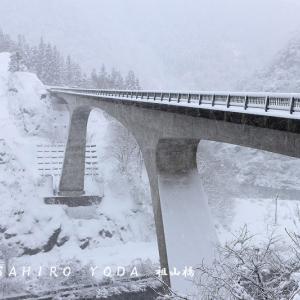 祖山橋(富山県南砺市)