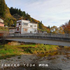 桝形橋(岐阜県高山市)