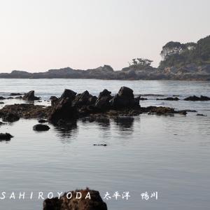 太平洋(千葉県鴨川市)