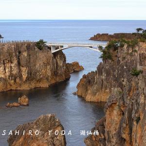 遊仙橋(まちこ橋)新潟県佐渡市