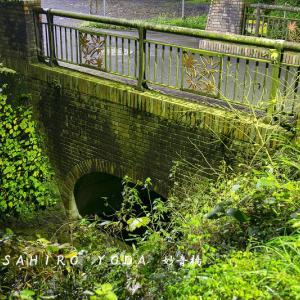 妙音橋(東京都八王子市高尾山)