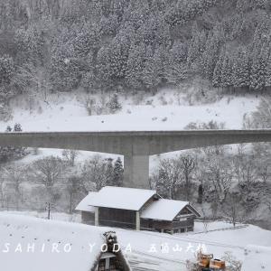 五箇山橋(富山県南砺市)