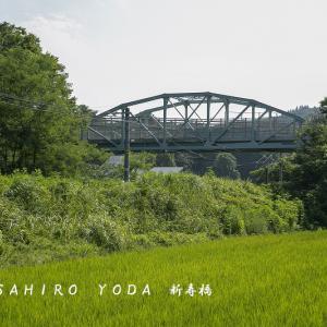 新寿橋(北国街道跨線橋)長野県信濃町