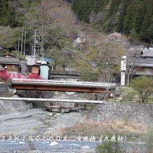 市場橋(長野県大鹿村)