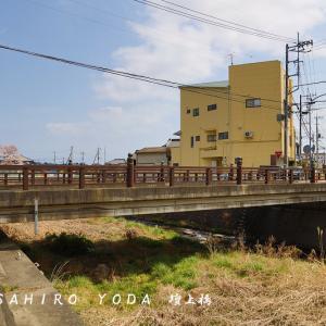 檀上橋(茨城県日立市)