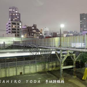 芋坂跨線橋(東京都荒川区・台東区)