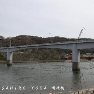 野積橋(新潟県長岡市)