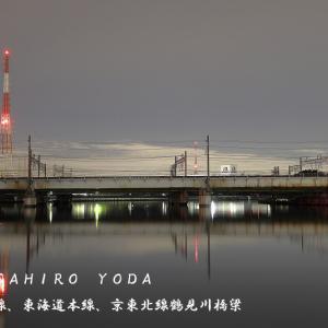 JR横須賀線、東海道本線、京浜東北線 鶴見川橋梁(神奈川県横浜市鶴見区)